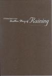 Raining001