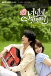 heartstrings_poster2 (1)